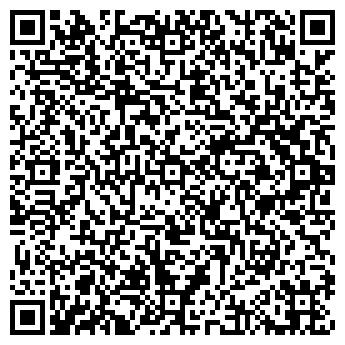 QR-код с контактной информацией организации Эстер НПФ, ООО