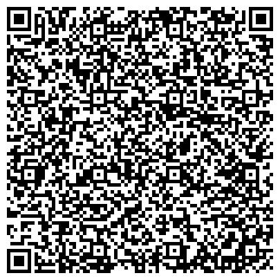 QR-код с контактной информацией организации Александрийский Завод Металлоконструкций, ООО (АЗМ)