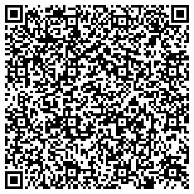 QR-код с контактной информацией организации Студия интернет-решений