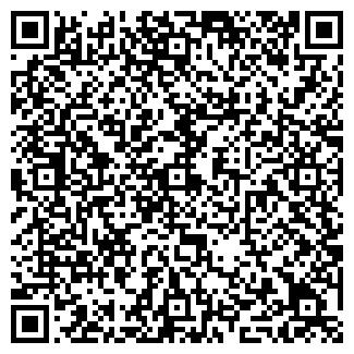 QR-код с контактной информацией организации Смарттайм, ООО