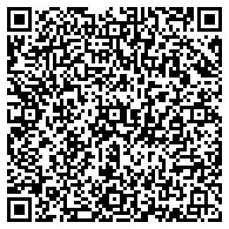 """QR-код с контактной информацией организации ТД """" АгроОпт """""""
