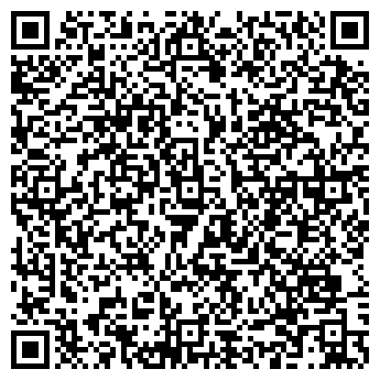QR-код с контактной информацией организации Наша-Энергия, ООО