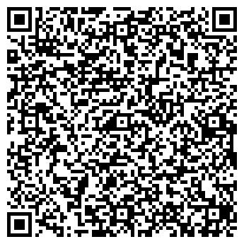 QR-код с контактной информацией организации ТЕС Сервис, ЧП