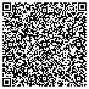 QR-код с контактной информацией организации Захарченко, ЧП (Линия)
