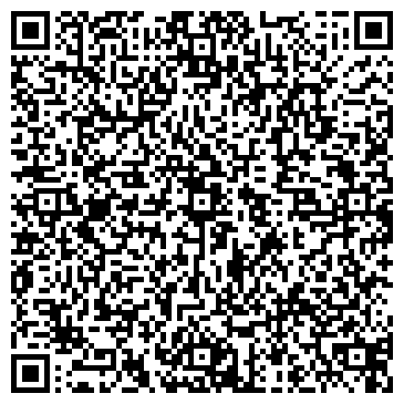 QR-код с контактной информацией организации ТЕХНОСТРОЙКОМПЛЕКТ ТД