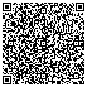 QR-код с контактной информацией организации Лесмаш, ООО