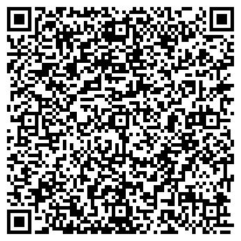 QR-код с контактной информацией организации Валди, ООО