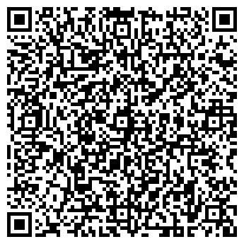 QR-код с контактной информацией организации Вернигора, СПД