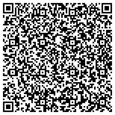 QR-код с контактной информацией организации Антрацитовский рудоремонтный завод ТД, ООО