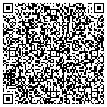 QR-код с контактной информацией организации Стамар Юг, ЧП