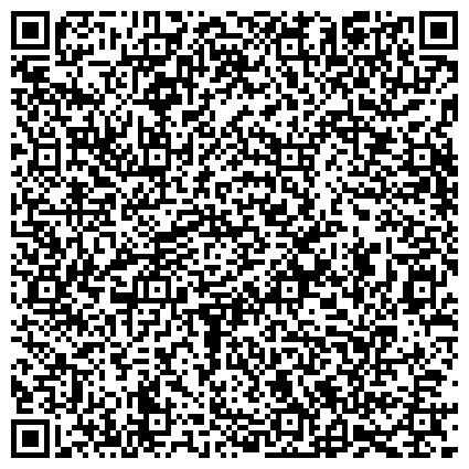 QR-код с контактной информацией организации Универсал, ООО Житомирский завод нестандартизированного оборудования