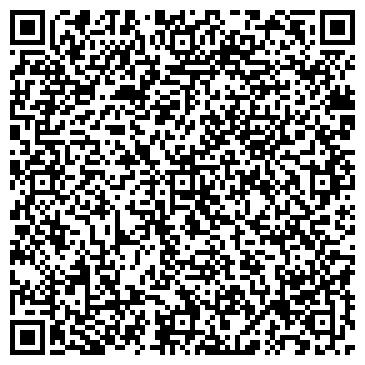 QR-код с контактной информацией организации Бустер-С, ООО