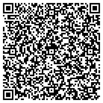 QR-код с контактной информацией организации Реммеханика, ООО