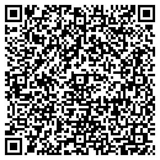 QR-код с контактной информацией организации Инновационный шаг, ООО