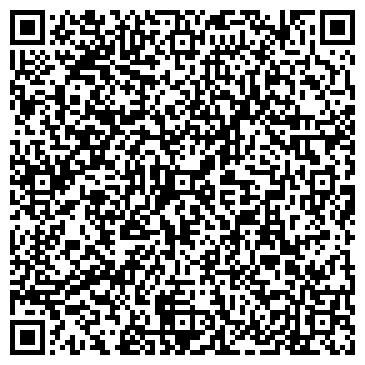 QR-код с контактной информацией организации Элетех, ООО