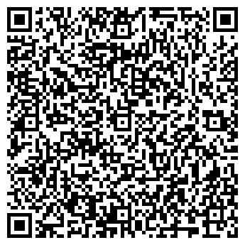 QR-код с контактной информацией организации Аргон, OOO