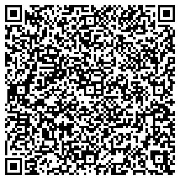 QR-код с контактной информацией организации Донтехкомплект, ООО