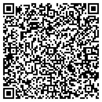 QR-код с контактной информацией организации Агромото, ЧП