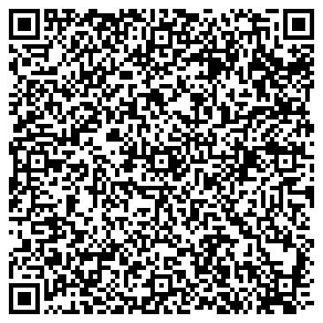 QR-код с контактной информацией организации Кременской брикетный завод