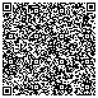 QR-код с контактной информацией организации Конотопский завод Универсал, ЧП