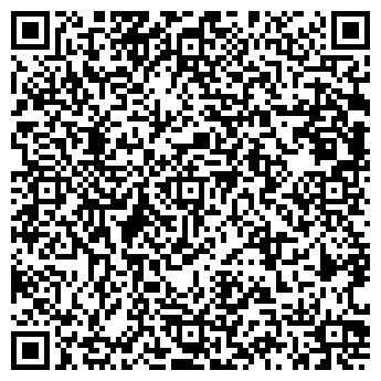 QR-код с контактной информацией организации Эко Фул, ЧП