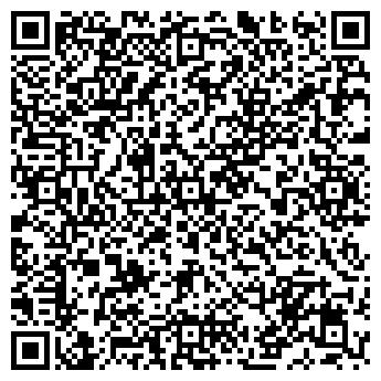 QR-код с контактной информацией организации Талко-С, ЧП