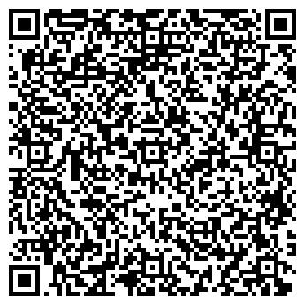 QR-код с контактной информацией организации Экохата, ООО