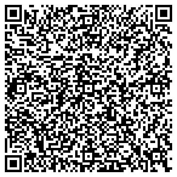 QR-код с контактной информацией организации Легион 2012, OOO