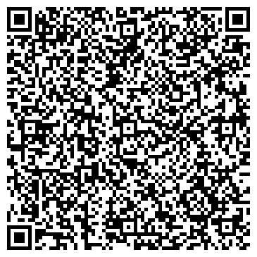 QR-код с контактной информацией организации Экоспецинвест, ООО