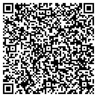 QR-код с контактной информацией организации Экомира, ООО