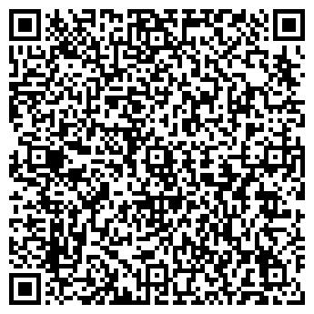 QR-код с контактной информацией организации Екобрикет, ЧП