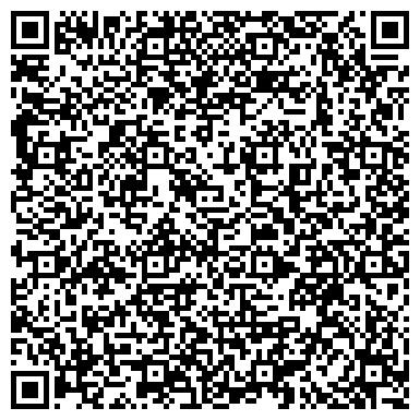 QR-код с контактной информацией организации Торговый дом Креатив, ЧП