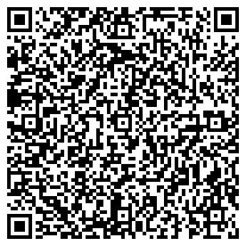 QR-код с контактной информацией организации Рытвин, ЧП