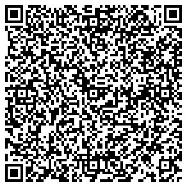 QR-код с контактной информацией организации Эко Стандарт 10, ООО