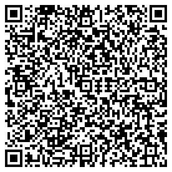 QR-код с контактной информацией организации Инин В, ЧП