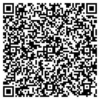 QR-код с контактной информацией организации Пелет, ООО