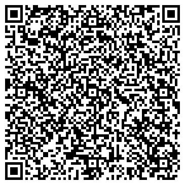 QR-код с контактной информацией организации Лях А. Д., ФЛП