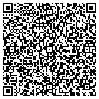 QR-код с контактной информацией организации Велигорский, ЧП