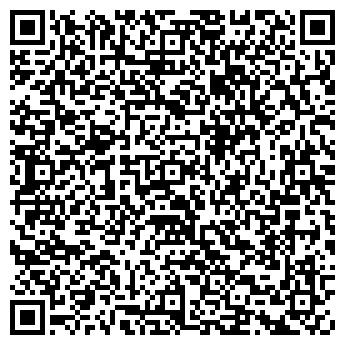 QR-код с контактной информацией организации Запад Ресурс, ЧП