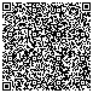QR-код с контактной информацией организации СтарАгроГруп, ООО (StarAgroGrup)