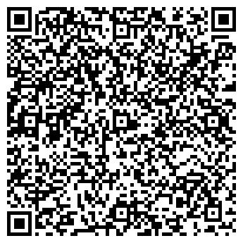 QR-код с контактной информацией организации Андарис, ЧП