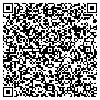 QR-код с контактной информацией организации Энигма, ЧП