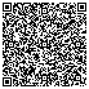 QR-код с контактной информацией организации Берег-С, ЧП