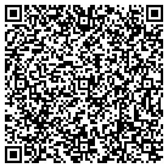 QR-код с контактной информацией организации АгроСпецКомплект, ООО