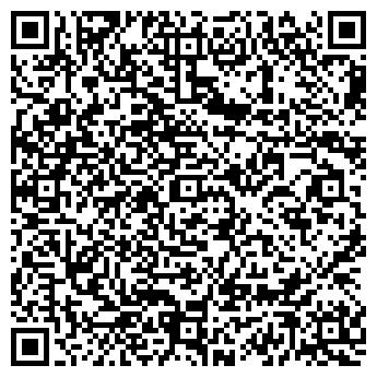 QR-код с контактной информацией организации Вин Пеллета, ООО
