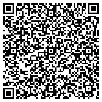 QR-код с контактной информацией организации Ситал, ЧП