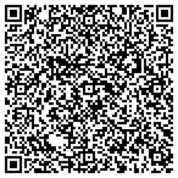 QR-код с контактной информацией организации СтонШоп, ЧП (StonShop)