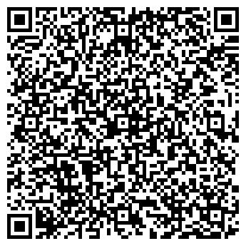 QR-код с контактной информацией организации BT-Trade, ЧП