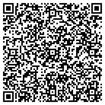 """QR-код с контактной информацией организации ООО """"Грента"""""""