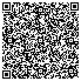QR-код с контактной информацией организации Ксид, ООО
